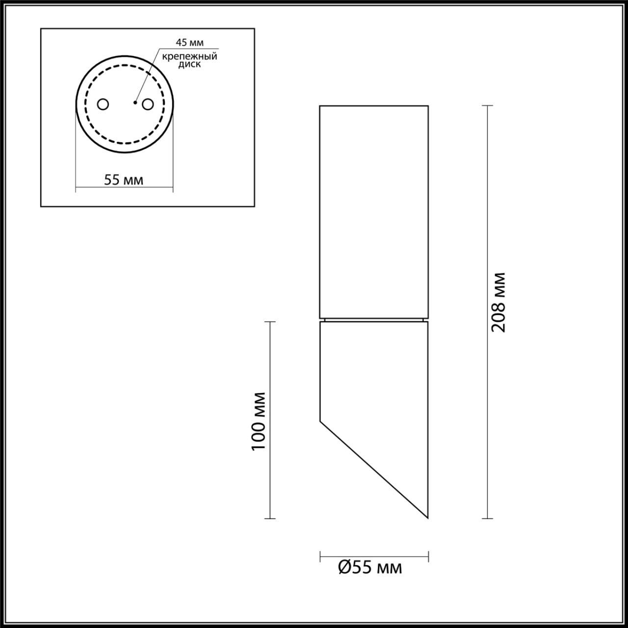 Светильник ODEON LIGHT 4209/1C