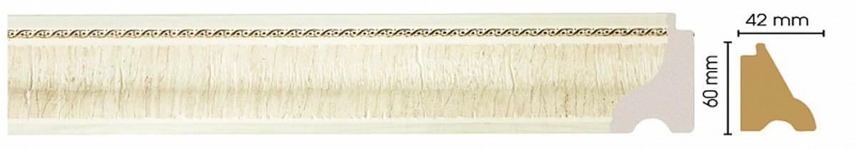 Плинтус напольный цветной DECOMASTER 175-6