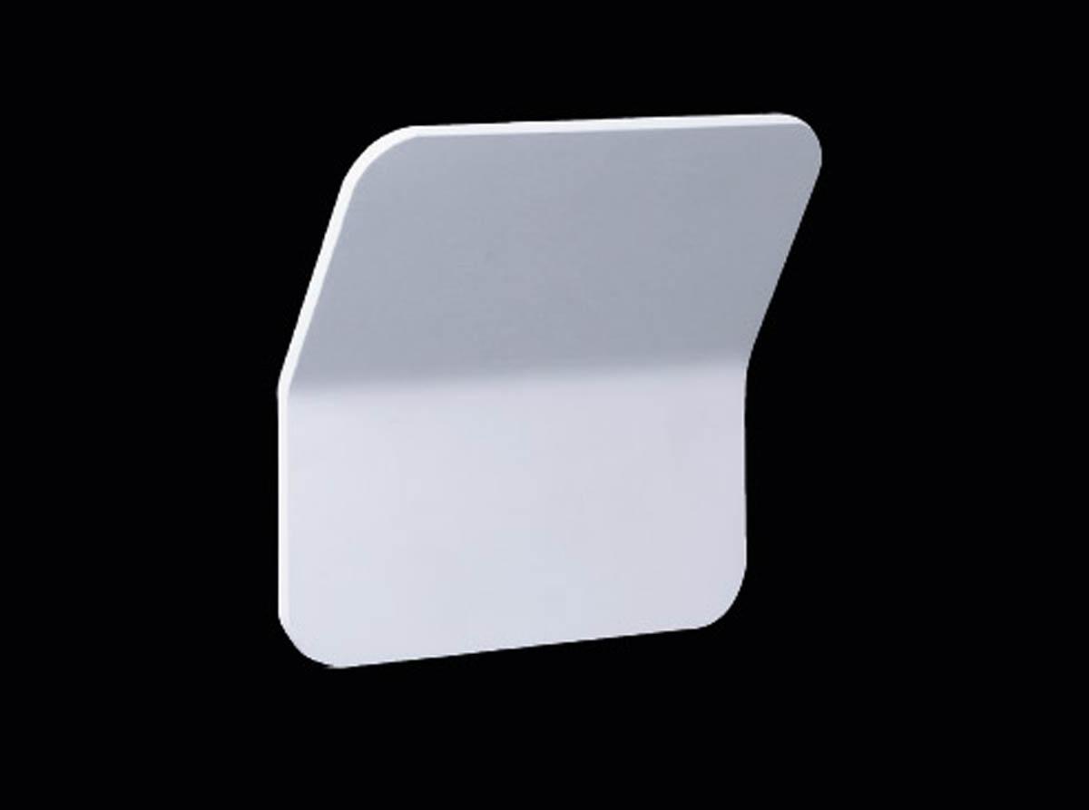 Бра настенное светодиодное Donolux DL18389/11WW