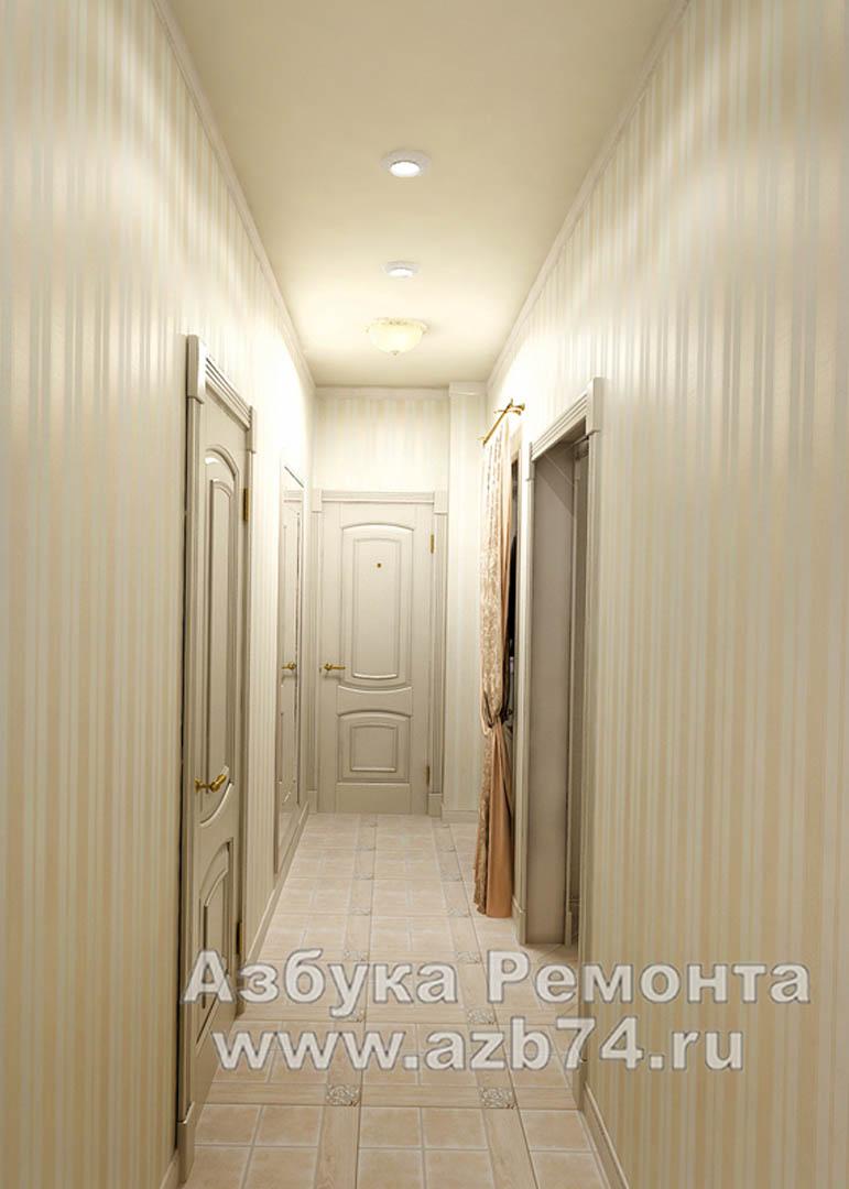 Плинтус напольный цветной DECOMASTER 153-6