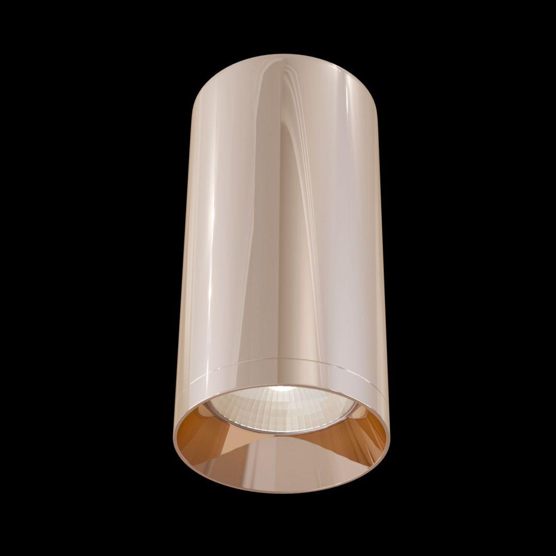 Светильник MAYTONI C010CL-01RG