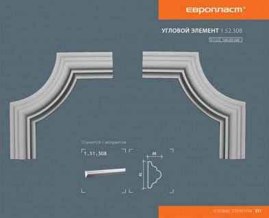 Угловой элемент Европласт 1.52.308