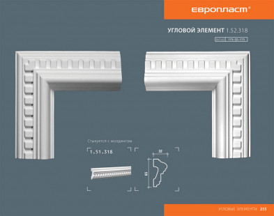 Угловой элемент Европласт 1.52.318