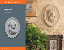 Декоративный элемент Европласт 1.60.012