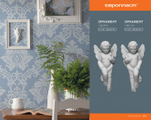 Декоративный элемент Европласт 1.60.014