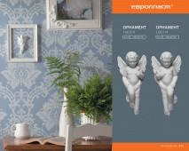 Декоративный элемент Европласт 1.60.114