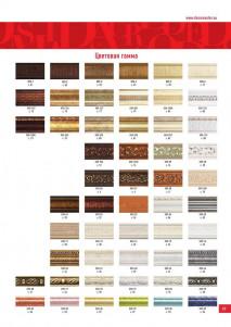 Молдинг угловой цветной DECOMASTER 142-6