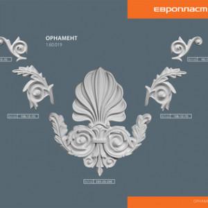 Декоративные элементы