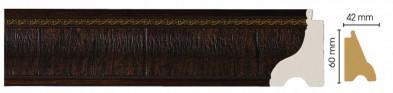 Плинтус напольный цветной DECOMASTER 175-1