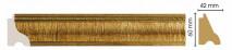 Плинтус напольный цветной DECOMASTER 175-4