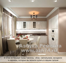Карниз Orac Decor CX127