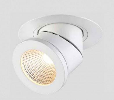 Светильник встраиваемый светодиодный Novotech 357872