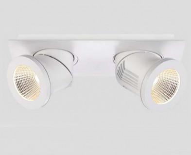 Светильник встраиваемый светодиодный Novotech 357874