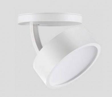 Светильник встраиваемый светодиодный Novotech 357879