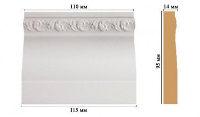 База цветная DECOMASTER D204-115