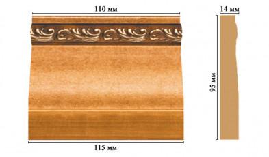 База цветная DECOMASTER D204-1223