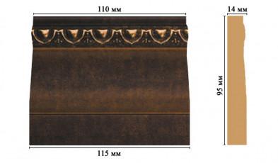 База цветная DECOMASTER D204-56