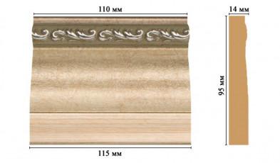 База цветная DECOMASTER D204-59