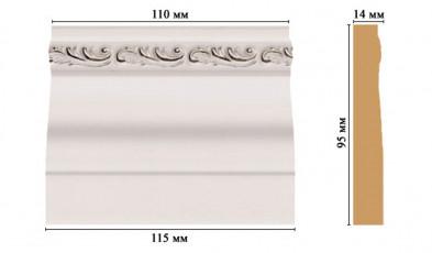 База цветная DECOMASTER D204-60