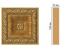 Вставка декоративная DECOMASTER D208-4