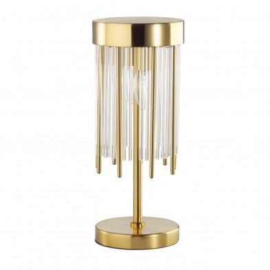 Настольная лампа ODEON LIGHT 4788/2T