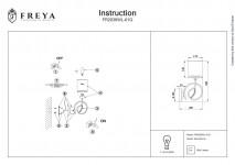 Бра настенное Freya FR2036WL-01G