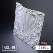 Гипсовая панель Artpole - 3D-панели М-0039-1 Valencia LED (RGB)